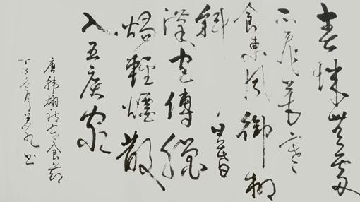 江佑振作品9