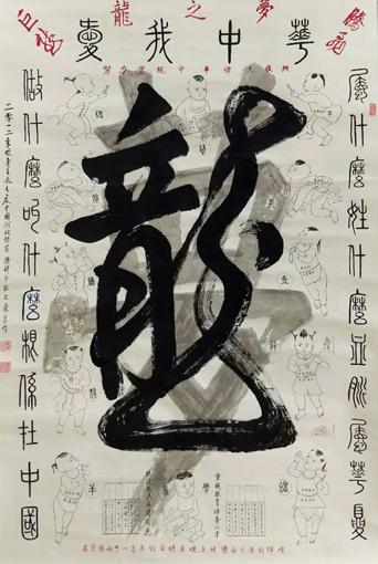 张木森作品4