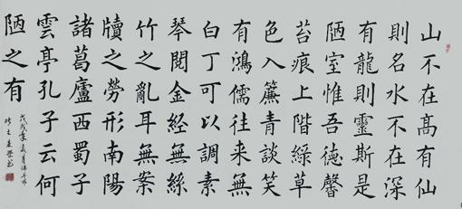 张木森作品10