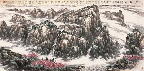 《凤凰山》规格:240×120cm