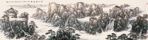 《河山胜境图》规格:360×120cm