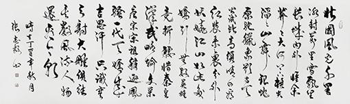 张志毅作品7