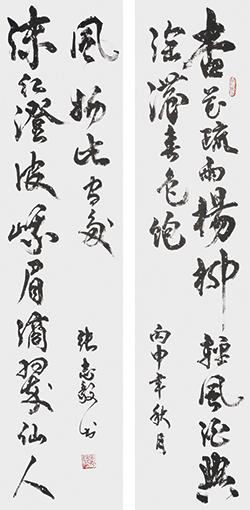 张志毅作品10
