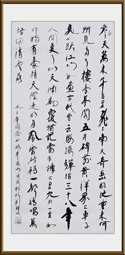 刘理政作品4
