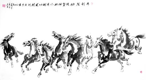 《马到成功——祝贺神舟六号成功发射》
