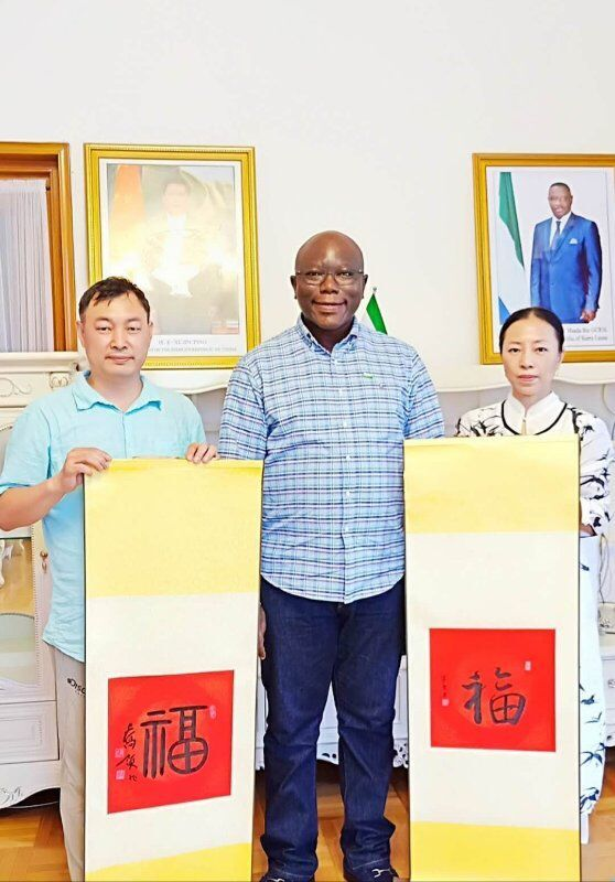 新任塞拉利昂共和国驻华大使ernest mbaimba ndomyaina,收藏乔领、宁雪君的国礼书法作品中国《福》。
