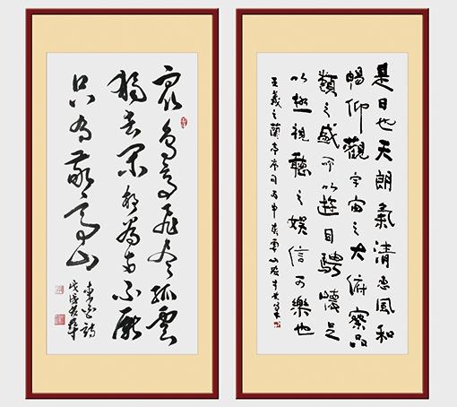 嵇宏才作品《独坐敬亭山》(右笔)《兰亭序》(左笔)
