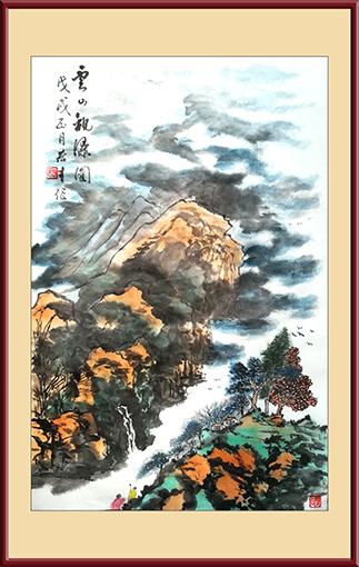 嵇宏才作品《云山观瀑图》