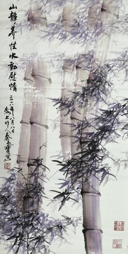 《山静养性,水动慰情》规格:137cmx67cm 立轴