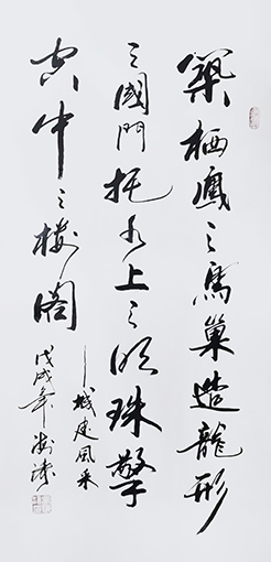 吴海涛作品3