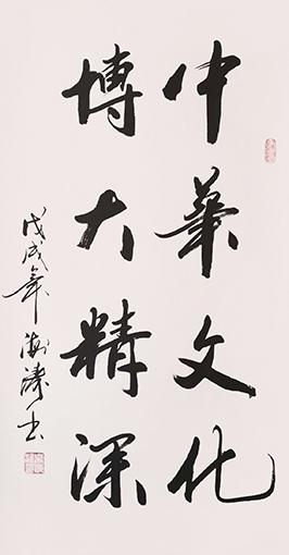 吴海涛作品4