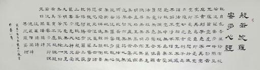 裴安明作品2