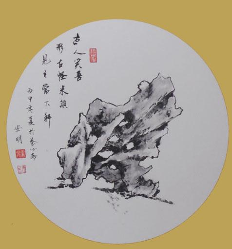裴安明作品3