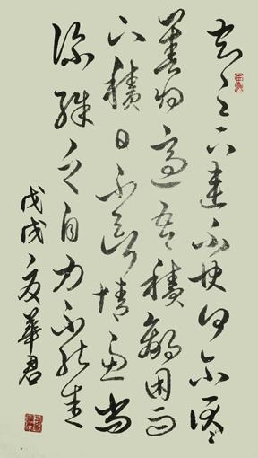 储华君作品6