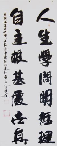 杨经耀作品7