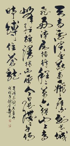 毛泽东词《六盘山》