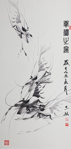 国画作品《幸福之家》规格:100X50cm