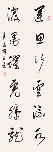 孟宪昌作品6