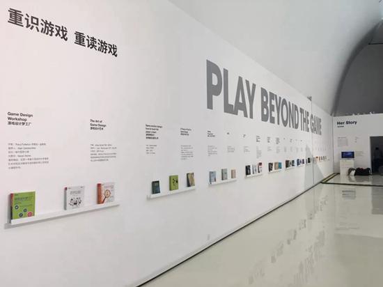 """文夏:从央美美术馆""""重识游戏""""展览到公共教育"""