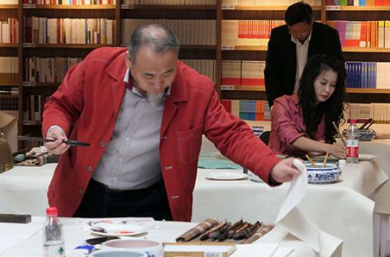 西城举办书画笔会致敬改革开放40周年