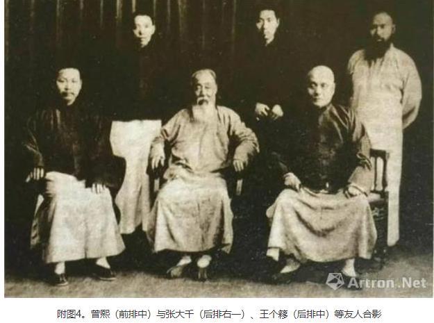 朱浩云:以史料为依据 漫话曾熙曾孙曾迎三