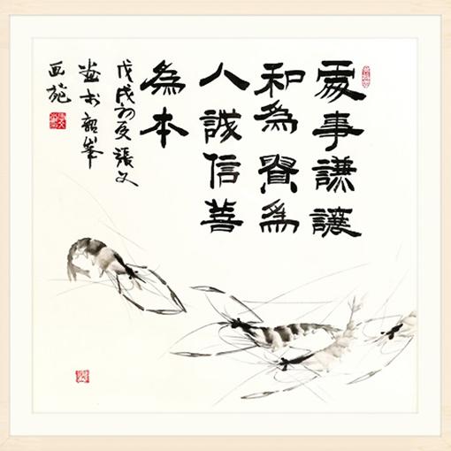 张文作品3