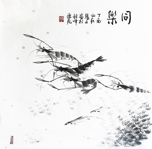 张文作品10