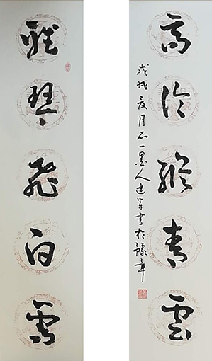 黄建军作品3