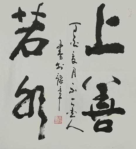 黄建军作品5