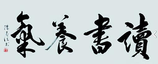 陈昌信作品6