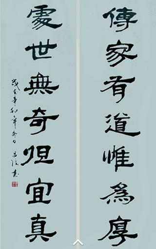 陈昌信作品10