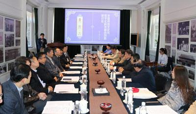 中国传统文化与数字化科技融合创新研讨会