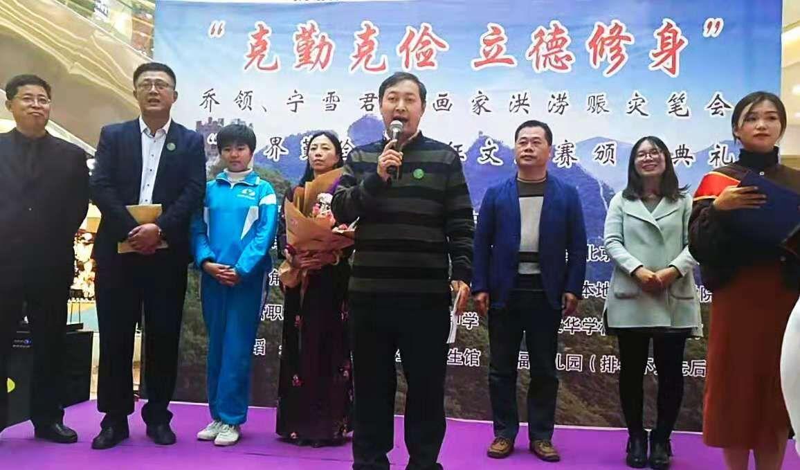 东省东营市,乔领、宁雪君洪涝赈灾笔会现场,乔领发表热情讲话。