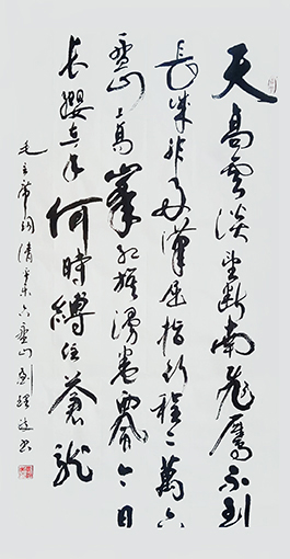 刘理政作品1