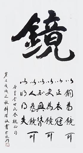 刘理政作品2
