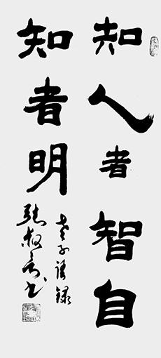张叔言作品2