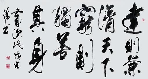 中国书画名家蒋宏胜艺术人生访谈录