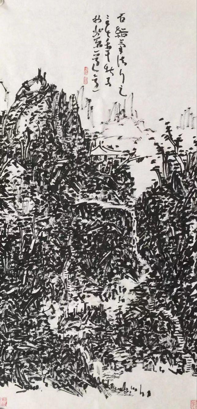 初中海美术作品鉴赏