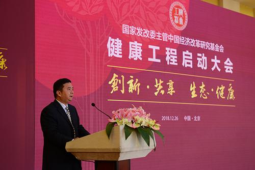 中国经济改革研究基金会常务副秘书长谌利民致辞。