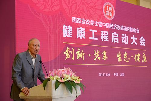 原国家知识产权局局长田力普致辞。