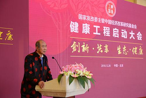 原文化部恭王府管理中心主任谷长江致辞。