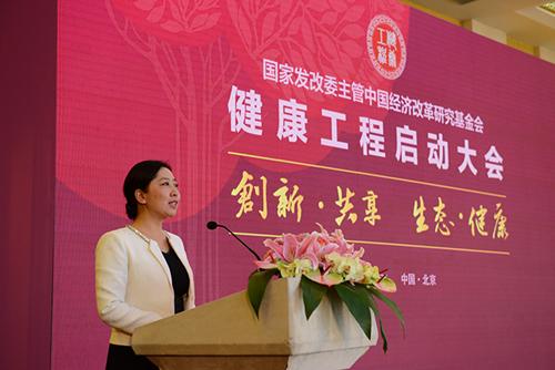 中国经济改革研究基金会健康工程组委会常务副主任胡艳君宣读倡议书。