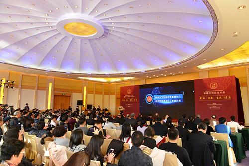 bob在线:中国健康工程向全社会发出倡议 健康工程 全民行动