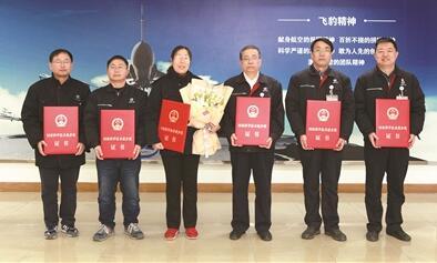 大型运输机铁鸟项目获得国家科技进步奖二等奖