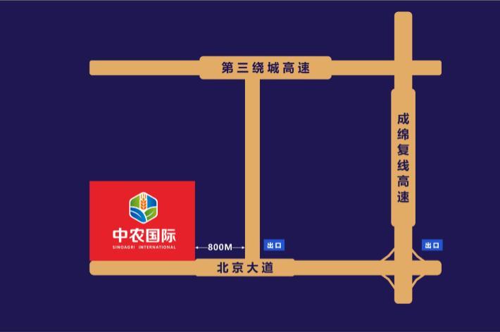 打通川北农业主产区大动脉 中农农商国际物流港优势凸显