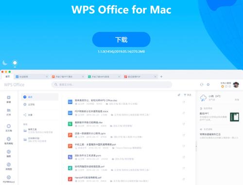 WPS Office For Mac,仅上线一天就登顶Mac App Store榜首