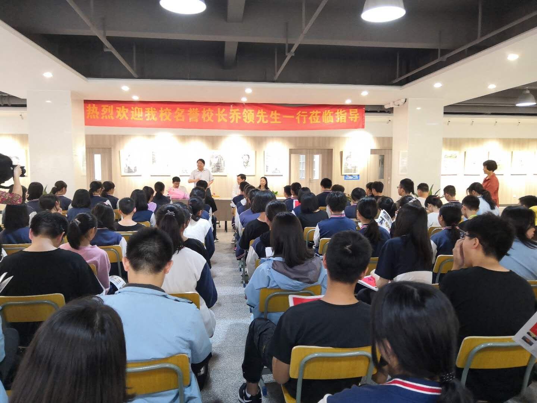 在欢迎明达中学荣誉校长乔领、宁雪君仪式上,湖南省教育科学研究院赵雄辉院长发表热情洋溢的讲话