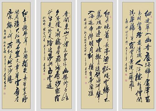 李发林作品《诗词四条屏》规格:178cmx45cmx4