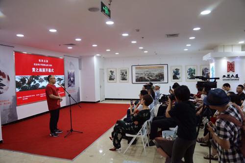 """纪念邓小平登黄山四十周年•黄之画展""""在京开幕"""