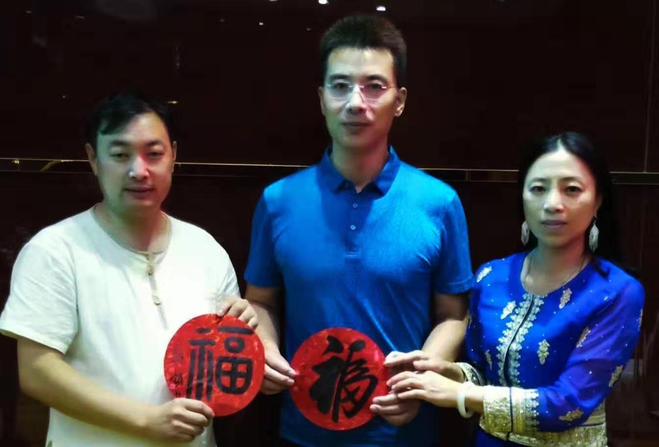 郭志坚先生收藏乔领、宁雪君的书法福